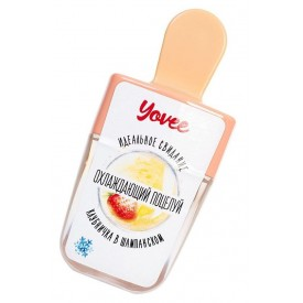 Бальзам для губ «Охлаждающий поцелуй» с ароматом клубники и шампанского - 5,5 мл.
